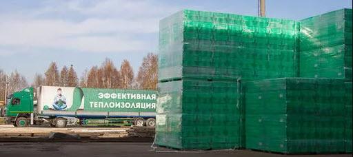 Зимняя цена на Экстрол в Екатеринбурге
